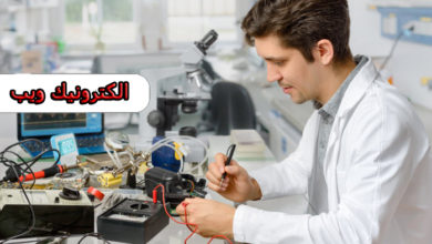 Photo of أفضل كتاب يشرح مبادئ الدارات الالكترونية بالعربي